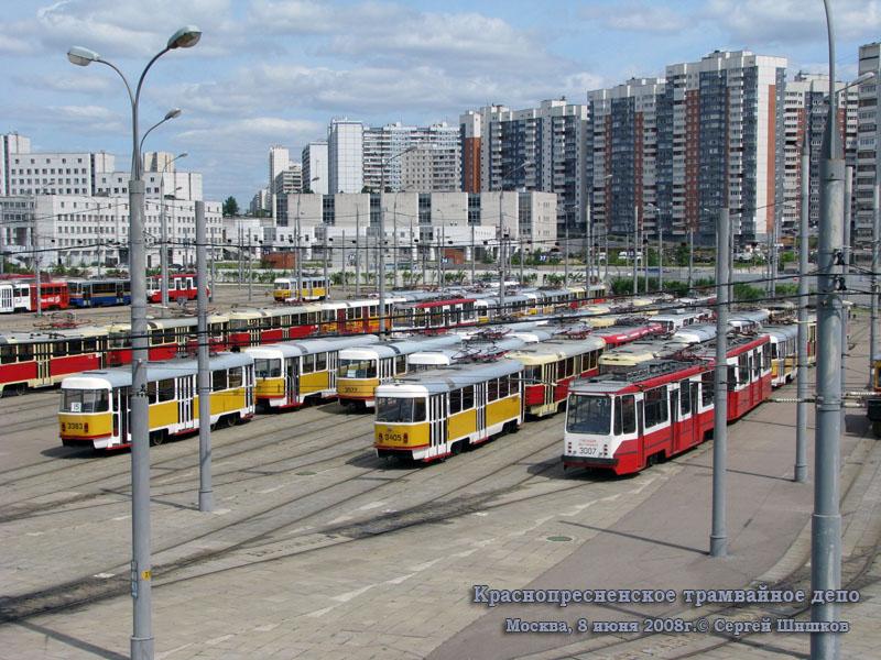 лечение домашних где находиться депо 46 трамвая объявлений продаже