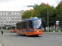 Смоленск. 71-623-00 (КТМ-23) №246