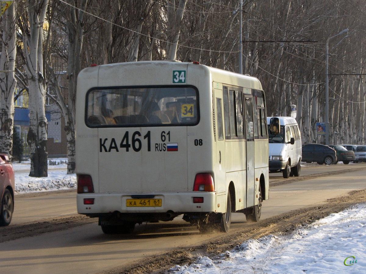 Таганрог. Hyundai County SWB ка461