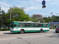 Севастополь. ЗиУ-682Г00 №1195