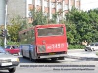 Рязань. НефАЗ-5299 ав345