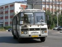 Рязань. ПАЗ-4234 ак649