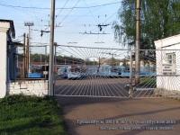 Кострома. Троллейбусы ЗиУ и ВМЗ в троллейбусном депо