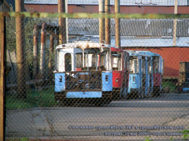 Кострома. ЗиУ-682В-012 (ЗиУ-682В0А) №186