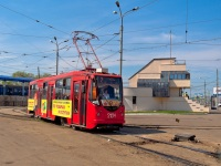 Казань. 71-134А (ЛМ-99АЭ) №2104