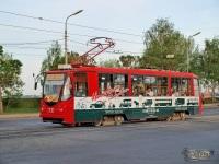 Казань. 71-134А (ЛМ-99АЭ) №2106