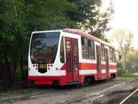 71-134АЭ22Н (ЛМ-99АЭ22Н) №353