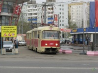 Нижний Новгород. Tatra T3 №2701, Tatra T3 №2702
