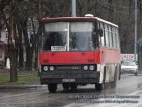 Таганрог. Ikarus 256 AH7968CH