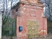 Одесса. Электрическая подстанция на территории завода Большевик