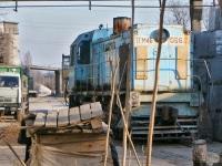 Одесса. ТГМ4Б-0562