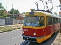 Tatra T3SU №3295