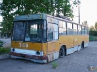 Николаев. Киев-11у №3155