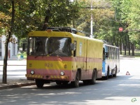 Харьков. КТГ-1 №020, ЗиУ-682В-012 (ЗиУ-682В0А) №205