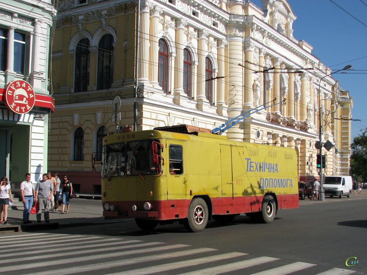 Харьков. КТГ-1 №022