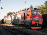 Новочеркасск. 3ЭС5К-300