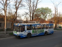 Николаев. ЮМЗ-Т2 №3166