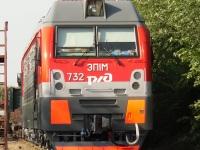 ЭП1М-732
