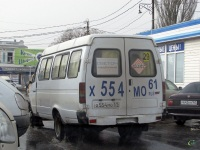 Таганрог. ГАЗель (все модификации) х554мо