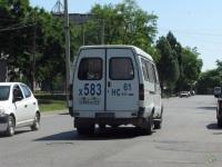 Таганрог. ГАЗель (все модификации) х583нс