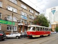 Донецк. Tatra T3 №3931