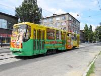 Донецк. К1 №3015