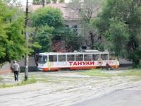 Донецк. К1 №3022