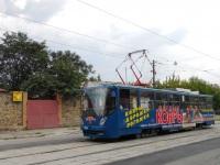 Донецк. К1 №3030