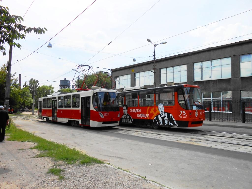 Донецк. К1 №3024, К1 №3033