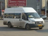 Таганрог. Нижегородец-2227 (Ford Transit) со508