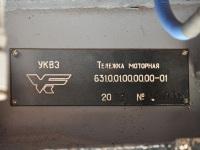 Таганрог. Табличка на модернизированной тележке новых трамваев 71-623-02 (КТМ-23)