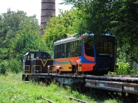 Таганрог. 71-623-02 (КТМ-23) №358, ТГМ23Д-011