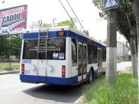 Кишинев. АКСМ-321 №3860