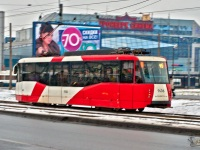 Санкт-Петербург. 71-153 (ЛМ-2008) №1406