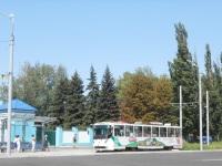 Донецк. К1 №3010