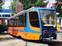 Таганрог. Разгрузка новых трамваев 71-623-02 (КТМ-23) на конечной станции Завод Прибой