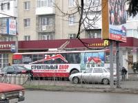 Черкесск. ЗиУ-682В-012 (ЗиУ-682В0А) №26