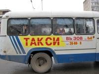 Черкесск. КАвЗ-3976 ав057
