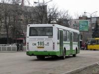 Каменск-Шахтинский. ЛиАЗ-5256 см185