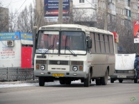 Каменск-Шахтинский. ПАЗ-4234 ма900
