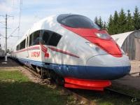 Москва. ЭВС2-01