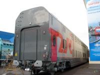 Москва. Двухэтажный вагон РЖД на железнодорожной выставке EXPO 1520