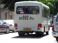 Таганрог. Hyundai County SWB ак692