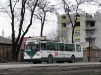 ВЗТМ-5284.02 №94