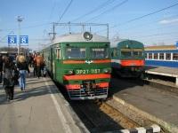 Калуга. ЭР2Т-7157, АЧ2-092