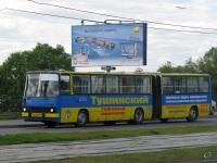 Москва. Ikarus 280.33M вх197