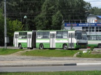 Москва. Ikarus 280.33 ар261