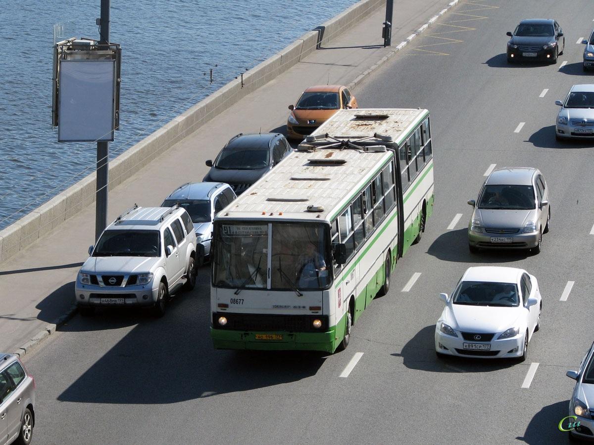 Москва. Ikarus 280.33 ао196