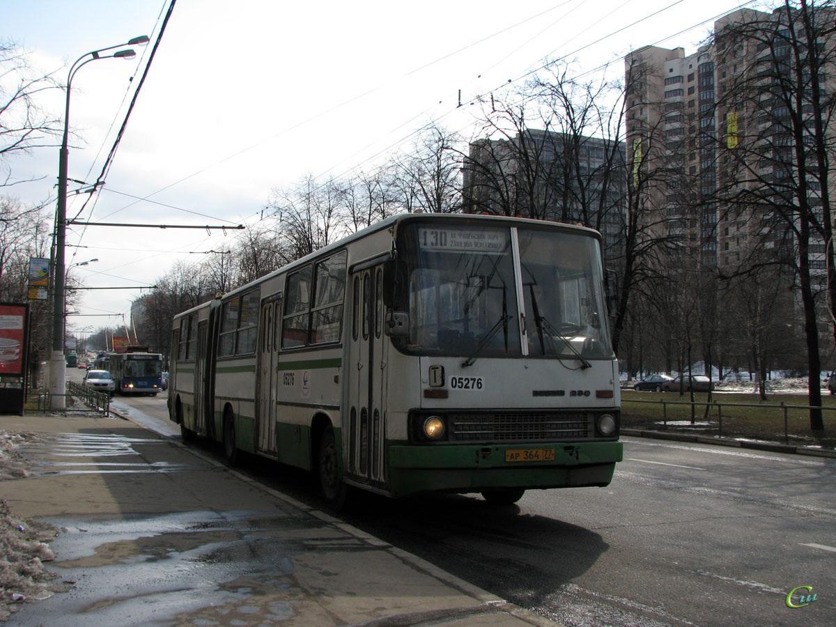 Москва. Ikarus 280.33M ар364