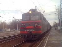 Таганрог. ВЛ80с-774